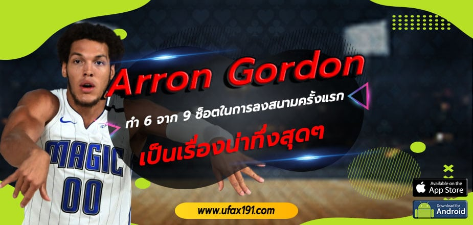 Arron Gordon